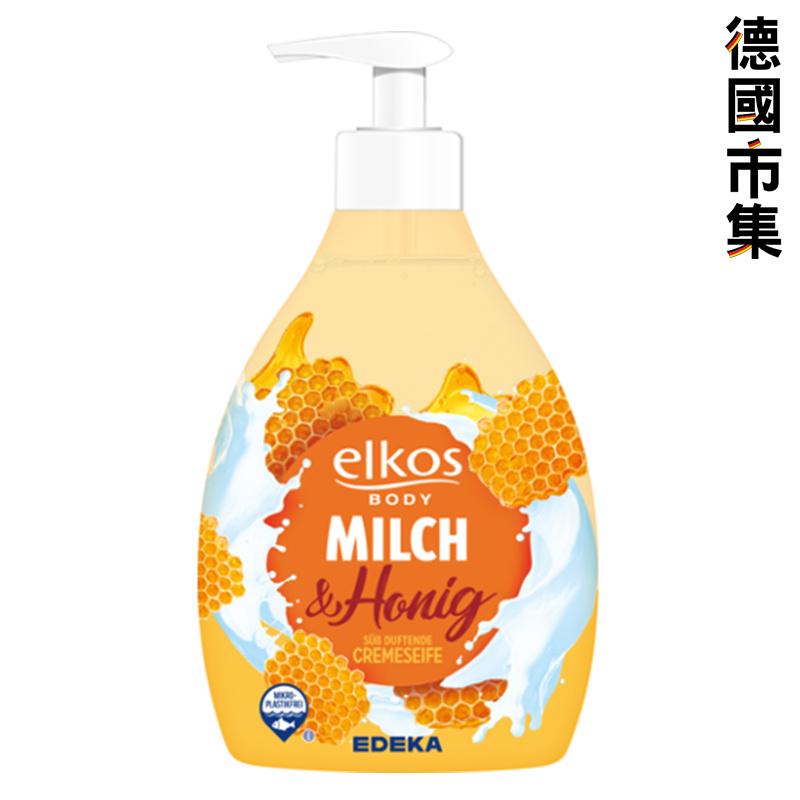 德國elkos 蜜糖牛乳蛋白 滋潤洗手液 500ml【市集世界 - 德國市集】
