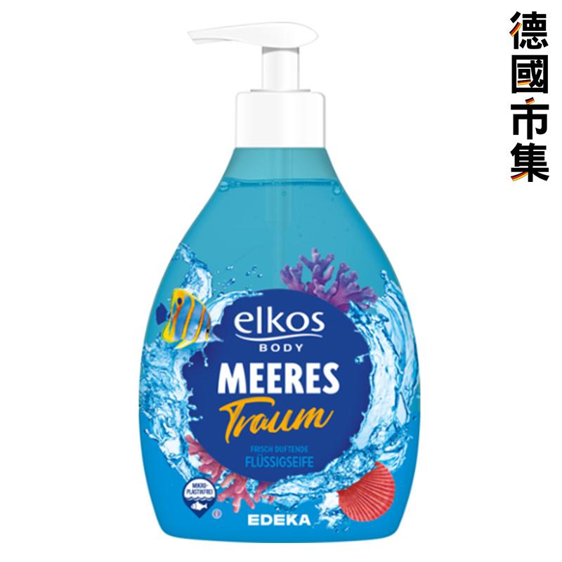德國elkos 海洋礦物天然 溫和洗手液 500ml【市集世界 - 德國市集】