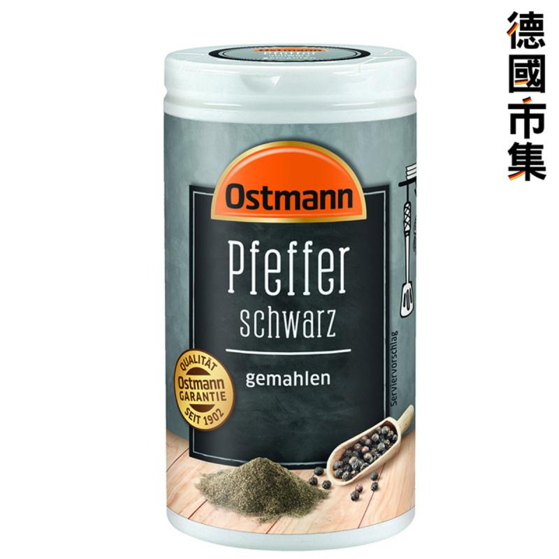 德國Ostmann 粗磨黑胡椒 香料調味粉 40g