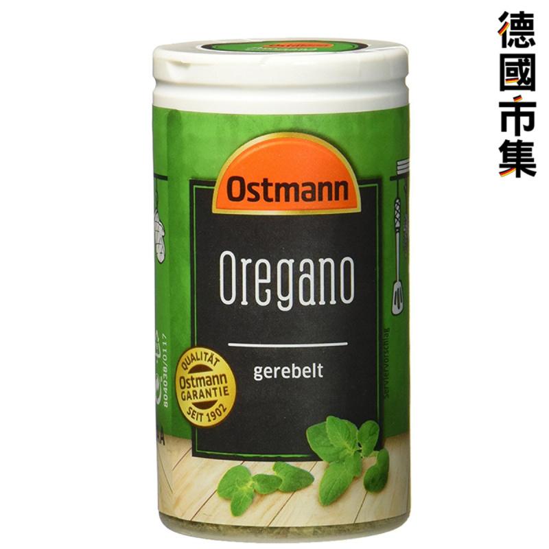 德國Ostmann 意大利風味牛至 Oregano 香料調味粉 12.5g