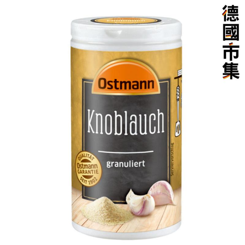 德國Ostmann 鮮磨蒜蓉 香料調味粉 50g