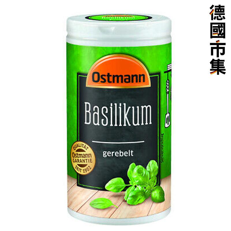 德國Ostmann 雜錦香草 (Rosemary迷迭香/Basil羅勒) 香料調味粉 12.5g