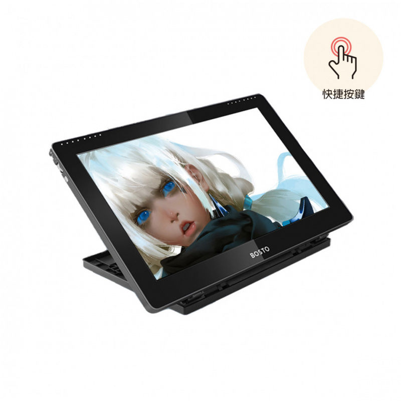 BOSTO 16HDK 液晶顯示器繪圖板 (快捷按鍵版本)
