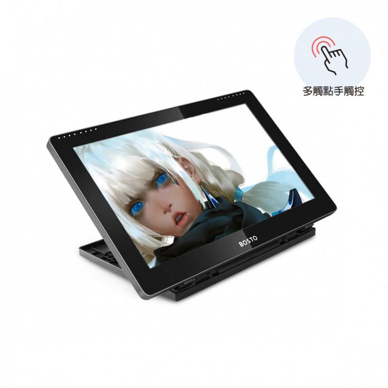 BOSTO 16HDT 液晶顯示器繪圖板 (多觸點手觸控版本)