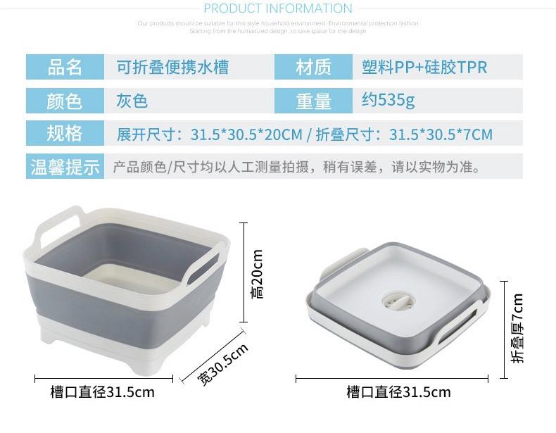 ZeroPrints 折疊家品系列 限定商品優質優惠限量發售