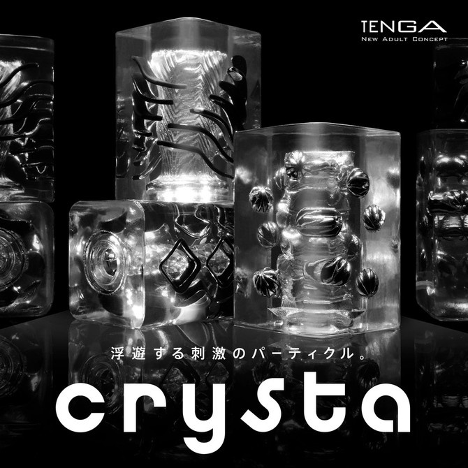 Tenga Crysta Leaf 葉形飛機杯1隻 + 潤滑劑 1支 (高用量套裝)