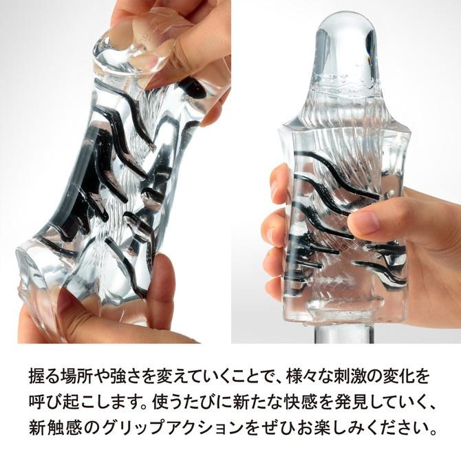Tenga Crysta Block 方塊飛機杯1隻 + 潤滑劑 1支 (高用量套裝)