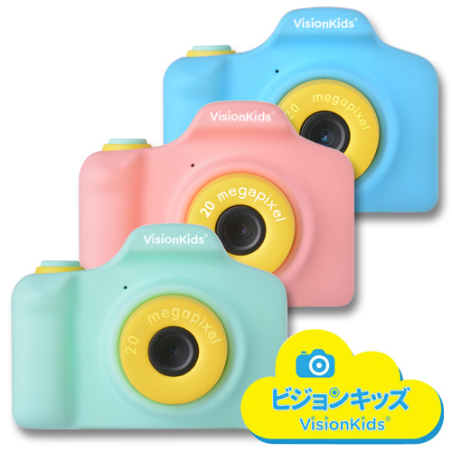 Visionkids HappiCAMU+ 雙鏡兒童相機