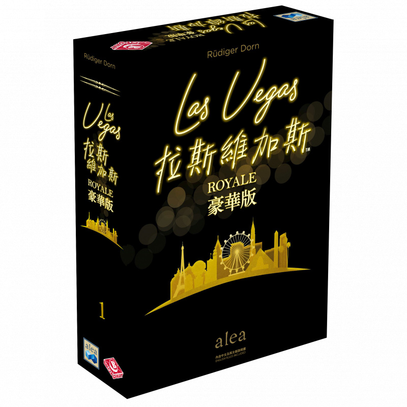 拉斯維加斯: 豪華版 - Las Vegas Royale