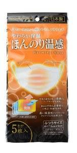 日本 溫感口罩 (5枚/包)