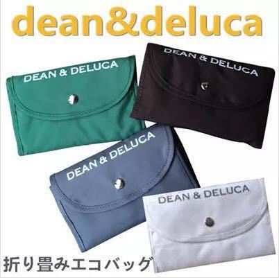 日本dean&deluca折疊袋特厚環保購物手提超輕便攜大容量收納包