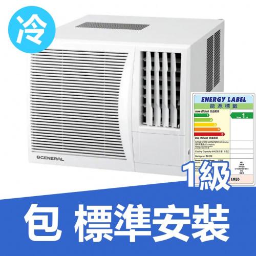 General 1匹窗口式冷氣機 [AKWA9FNR]