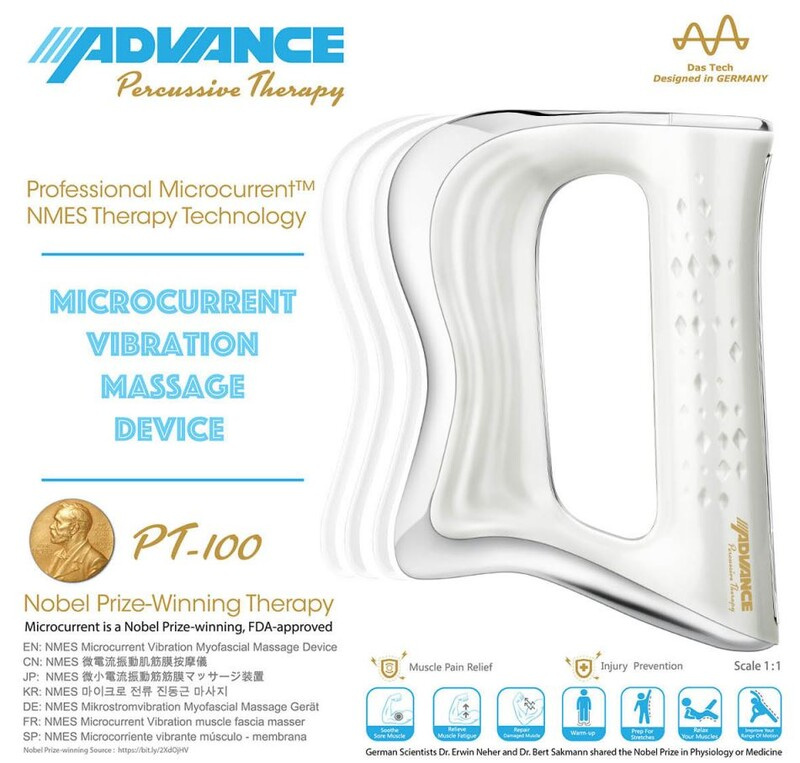 ADVANCE 微電流物理治療肌肉筋膜按摩儀 Microcurrent NMES Vibration Massage Device PT-100