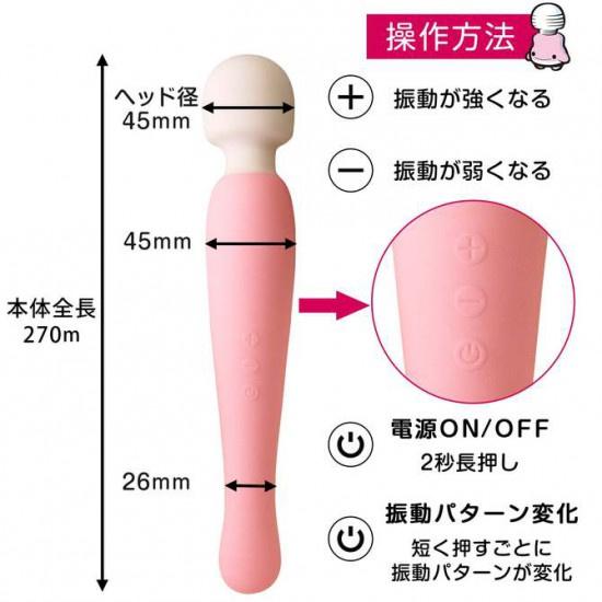Pink Denma Super 超 最强潮吹按摩棒 (粉紅色) [充電版]