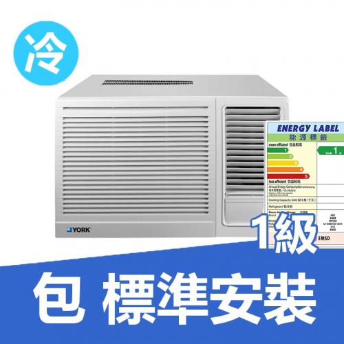 約克 York 1匹淨冷窗口式冷氣機 [YC9GB]