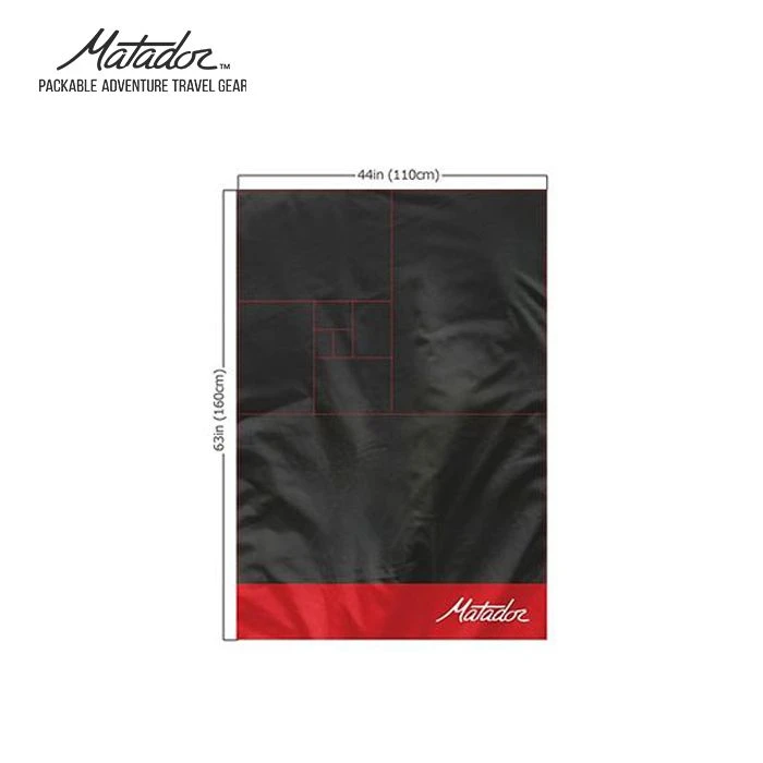 Matador Pocket Blanket™ 2.0 口袋毯