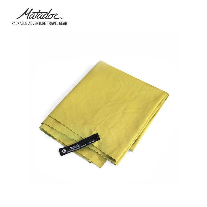 Matador NanoDry Trek Towel 納米纖維速乾毛巾 (大)
