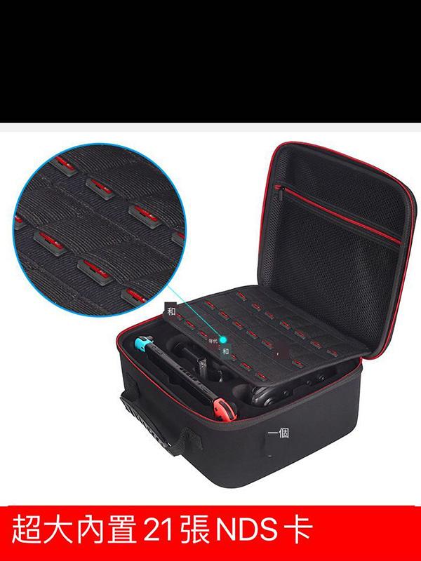 任天堂switch收納大包遊戲機盒遊戲機全套配件硬盒
