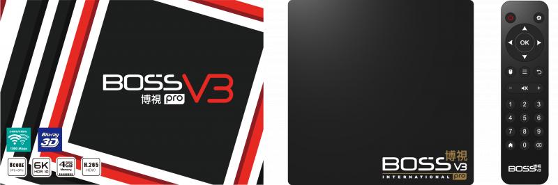 BossTV 博視 V3 Pro 電視盒子