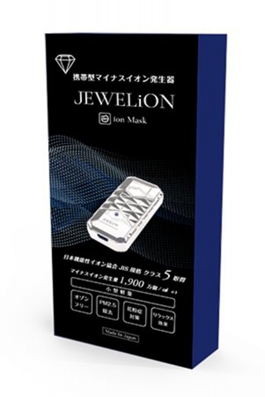 日本 Jewelion Ion Mask 負離子空氣清新機