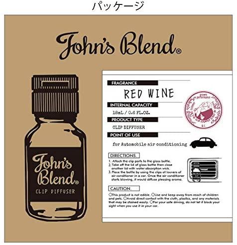 日本風口型汽車香薰 John's Blend Clip Diffuser(RED WINE)