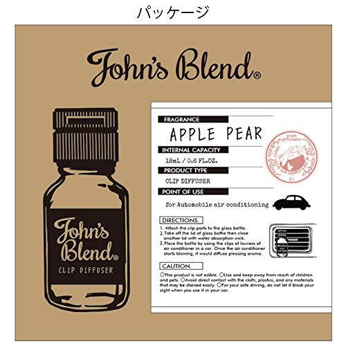 日本風口型汽車香薰 John's Blend Clip Diffuser(APPLE PEAR)