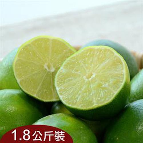 台灣新鮮採摘直送 -好農嚴選有機萊姆(無籽檸檬)(1.8公斤)