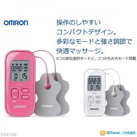 🇯🇵日本直送💥 歐姆龍 Omron HV-F021 電子鎮痛器 / 低週波治療器 (粉紅色/銀白色 日本版)
