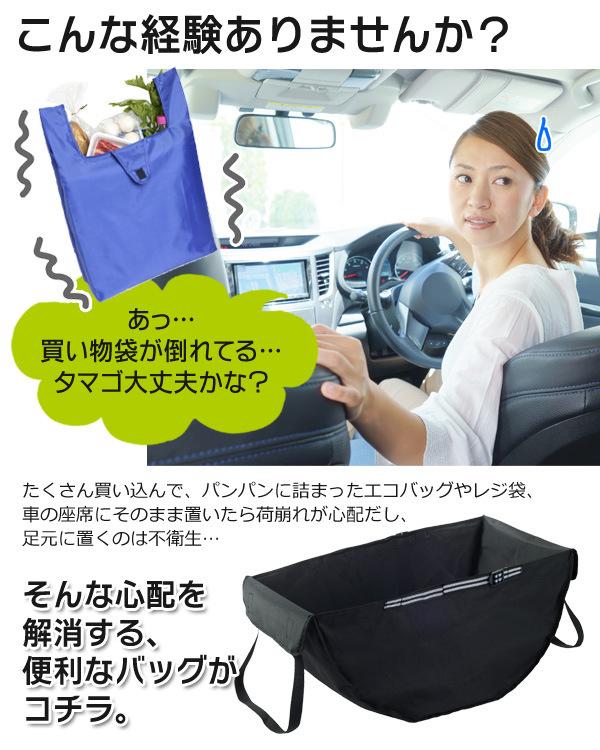 汽車後座吊床環保袋 (平行進口)