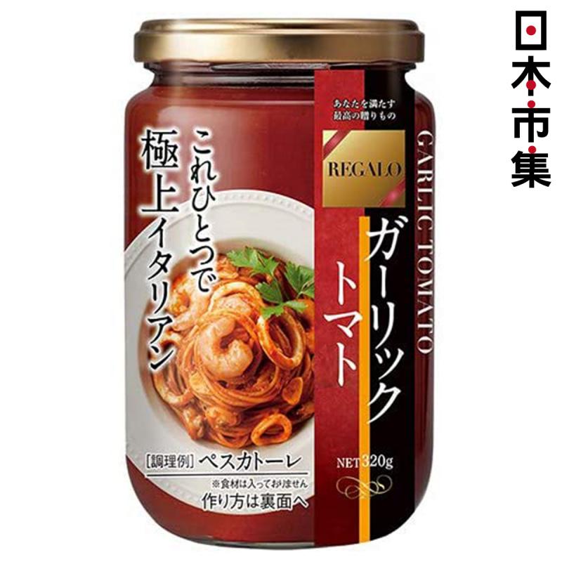日版日本製粉 Regaro 大蒜蕃茄意粉醬 320g【市集世界 - 日本市集】