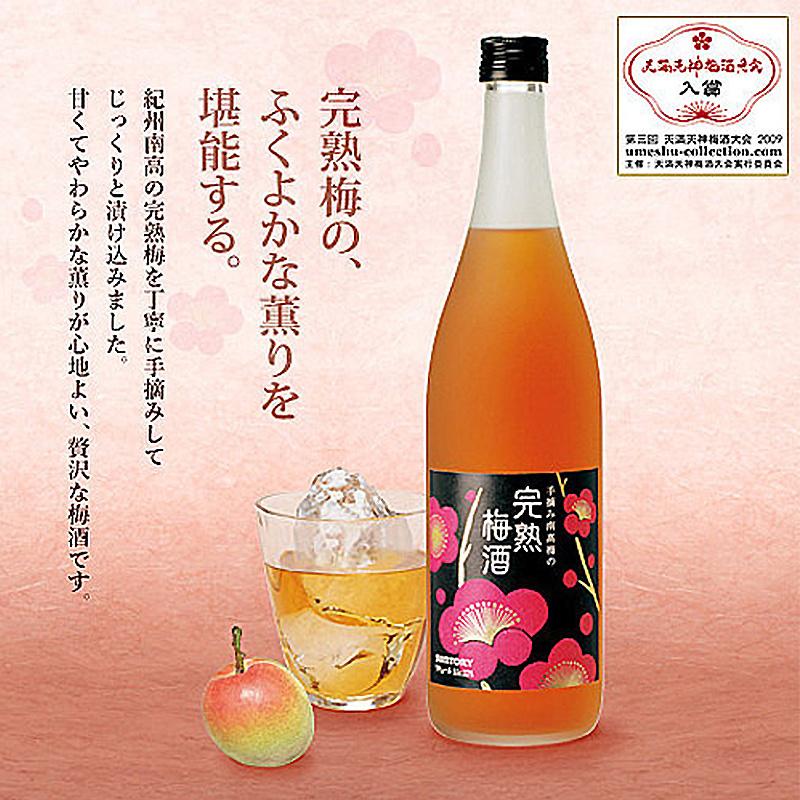 日版 Suntory三得利【手摘南高梅】完熟梅酒720ml【市集世界 - 日本市集】
