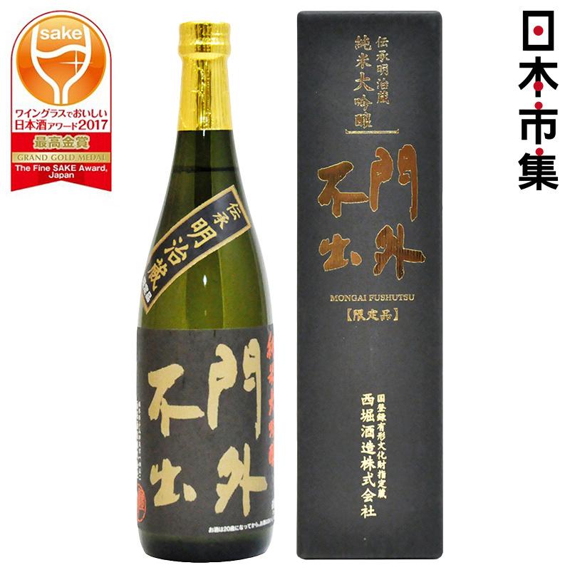 日版 西堀酒造【門外不出 伝承明治蔵】純米大吟醸 720ml