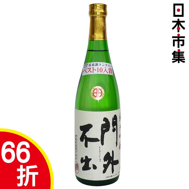 日版 西堀酒造【門外不出】純米吟醸 清酒 720ml【市集世界 - 日本市集】