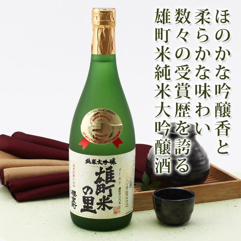 日版 櫻室町【雄町米の里《金牌》】純米大吟醸 720ml【市集世界 - 日本市集】