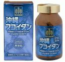 沖繩褐藻素高效濃縮丸