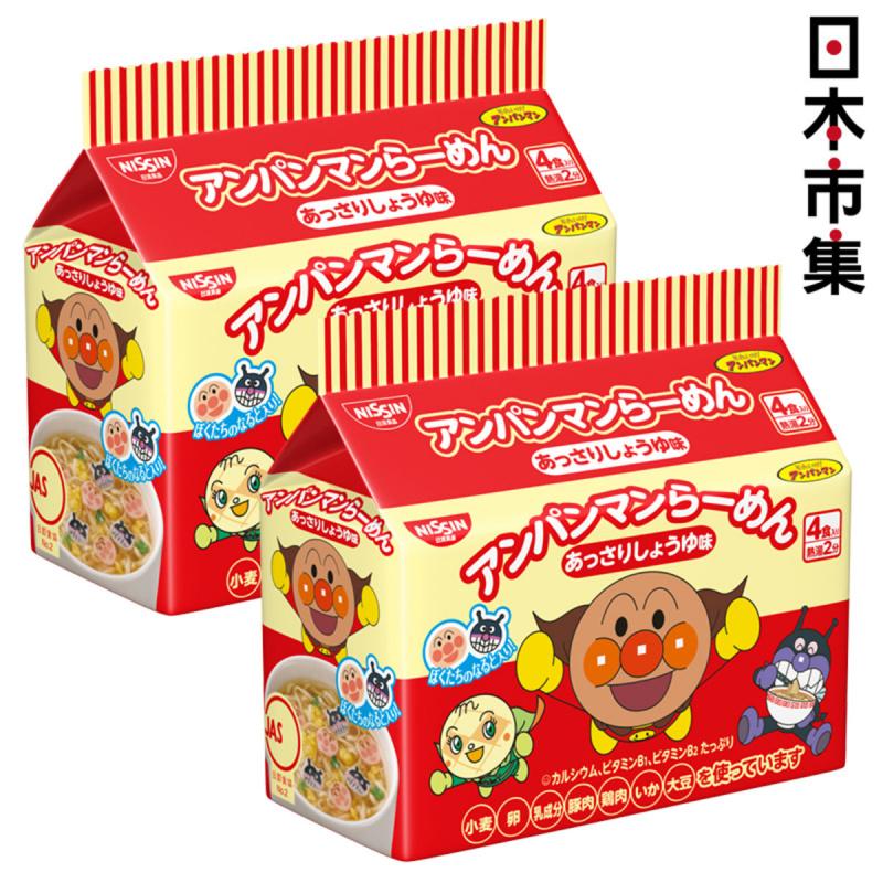 日版日清麵包超人小童點心麵醬油味 4小包 88g (2件裝)【市集世界 - 日本市集】
