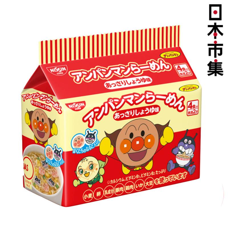 日版日清麵包超人小童點心麵醬油味 4小包 88g【市集世界 - 日本市集】