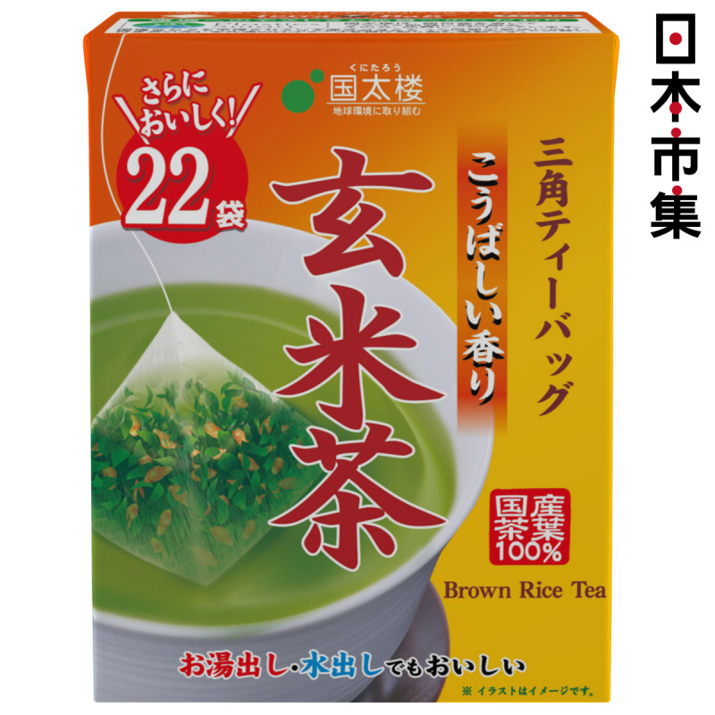 日版 國太樓 玄米茶三角茶包 22包裝 44g (447)【市集世界 - 日本市集】