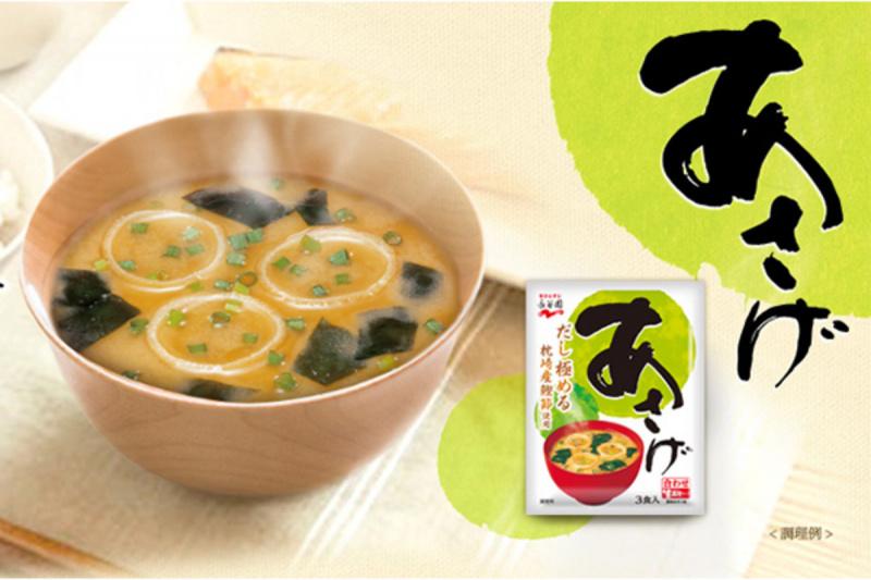 日版永谷園早餐鰹魚乾味噌湯 10包裝【市集世界 - 日本市集】