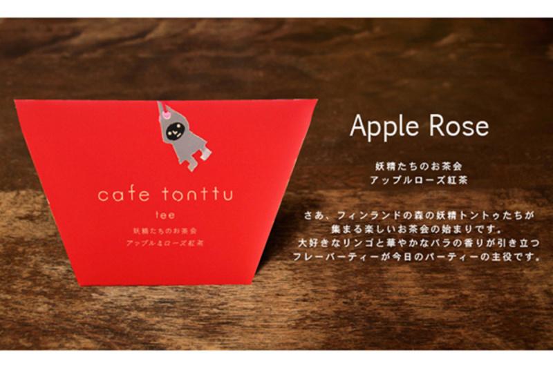 日版 Cafe tonttu 蘋果玫瑰紅茶 5包【市集世界 - 日本市集】
