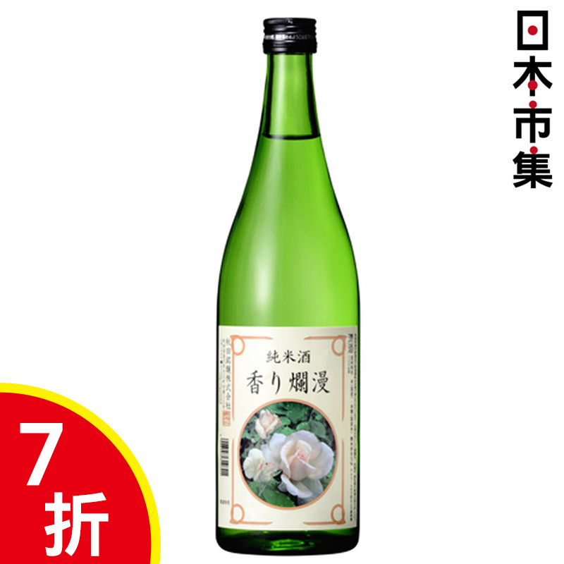 日版 爛漫【香り爛漫】純米酒 清酒 720ml【市集世界 - 日本市集】