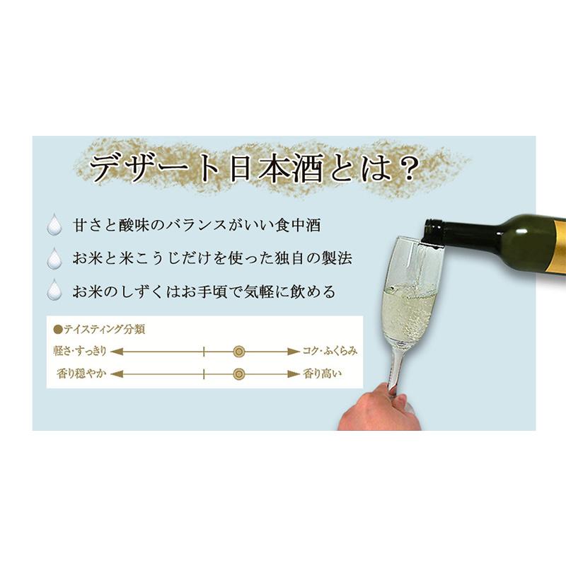 日版 高清水【純天然甘口】純米吟釀 500ml【市集世界 - 日本市集】