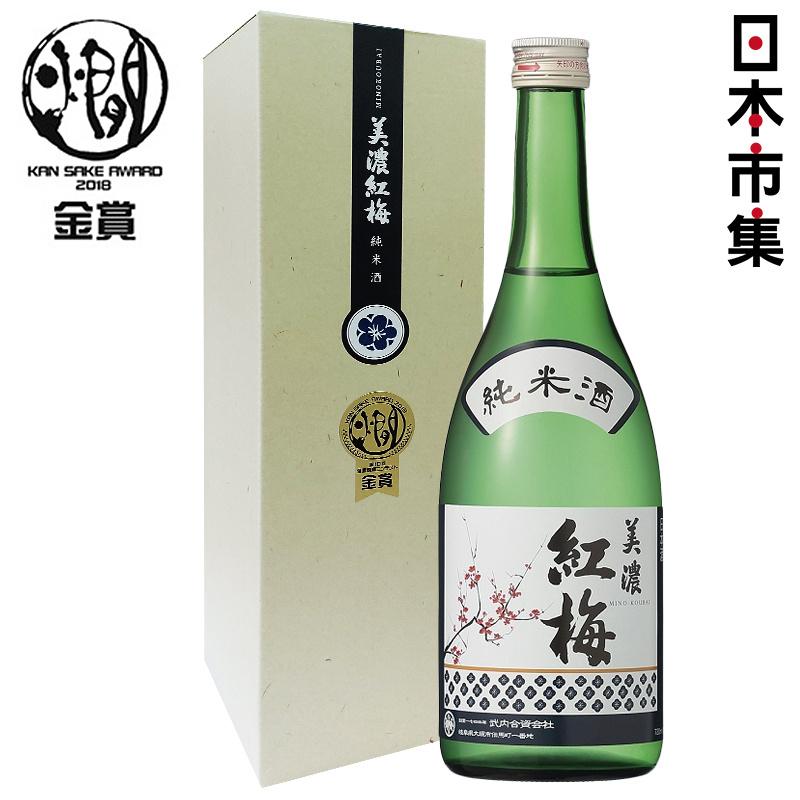 日版 武內酒造【美濃紅梅】純米酒 清酒 720ml【市集世界 - 日本市集】
