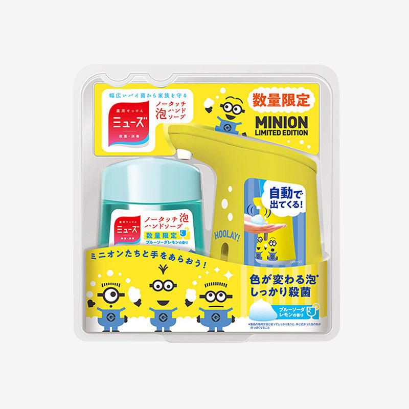 日本進口MUSE兒童智能紅外線感應泡沫洗手機+洗手液