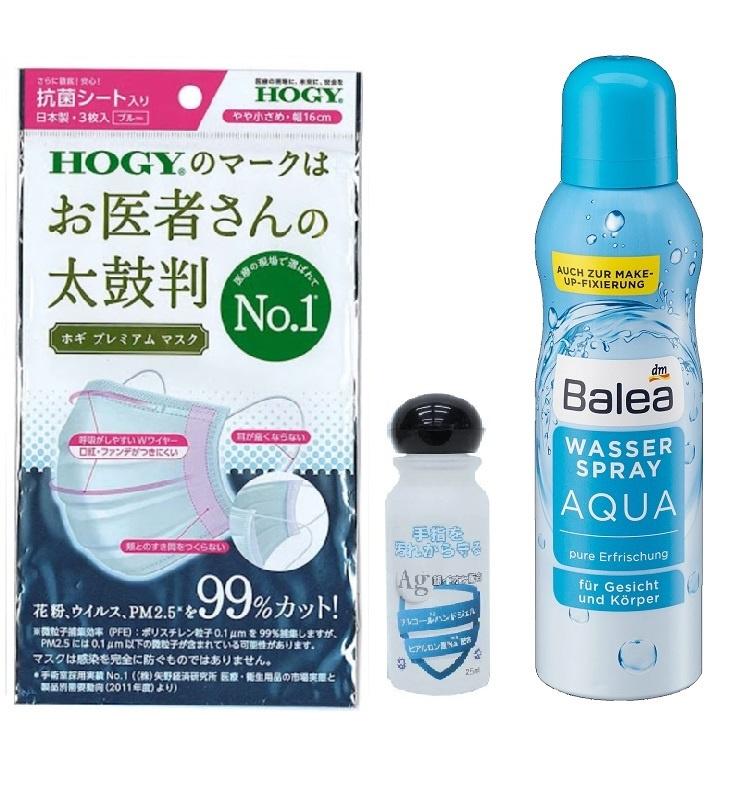 HOGY 4層防菌口罩防疫三件組 [REF78136+20329+07498]