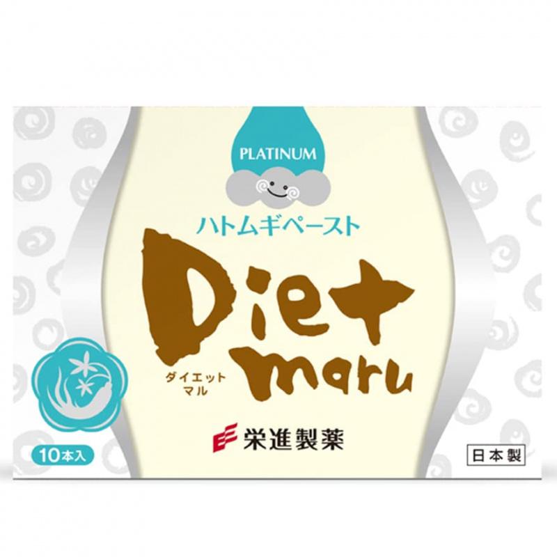 榮進製藥 Diet Maru 消水丸(白金版) [10gx10包]