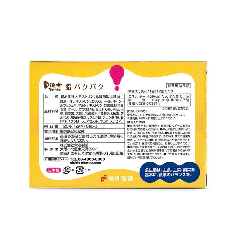 榮進製藥 Diet Maru 吸脂啫喱