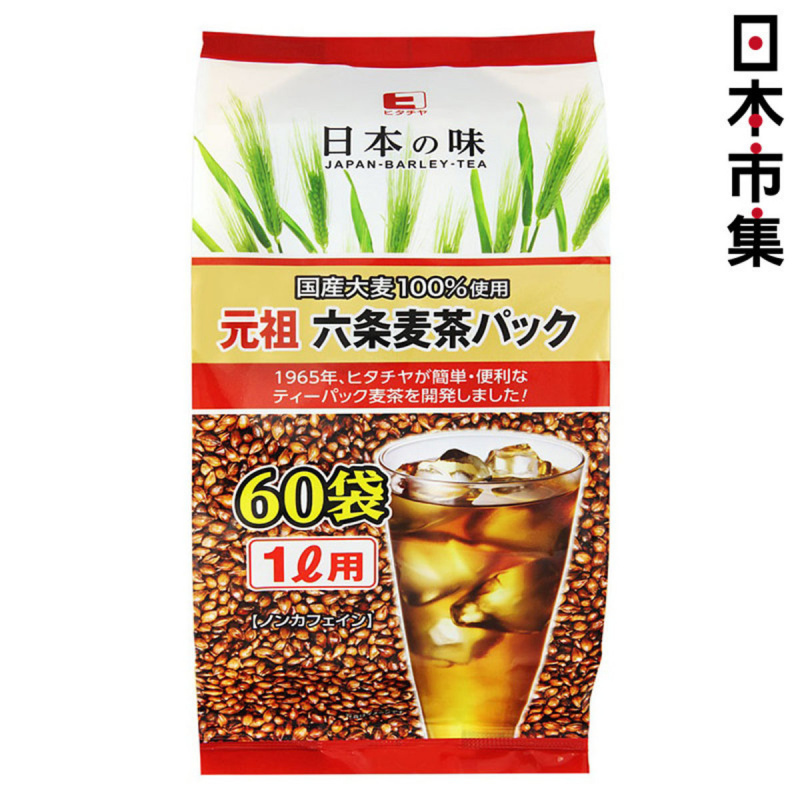 日版 常陸屋元祖六條麥茶 60包 420g【市集世界 - 日本市集】