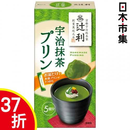 日本 辻利 宇治抹茶 布丁粉 (5條)