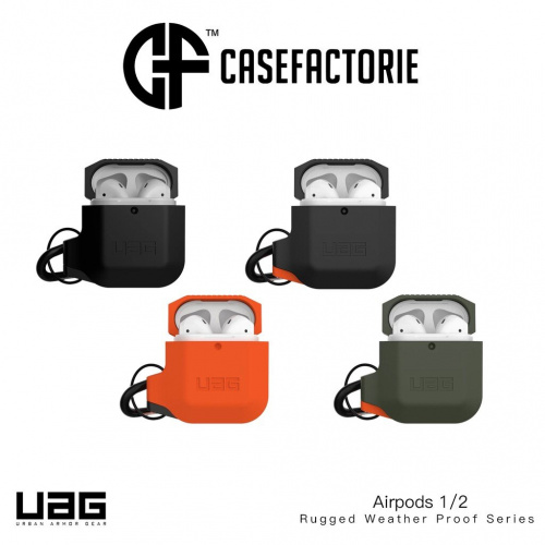 UAG - SILICONE CASE for Apple AirPods Pro 保護殼
